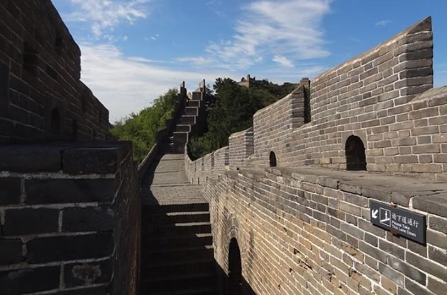 Beijing Day Tours: The Great Wall of China from the ramparts.
